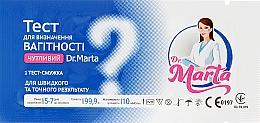 Духи, Парфюмерия, косметика Тест для определения беременности, ультрачувствительный - Dr.Marta