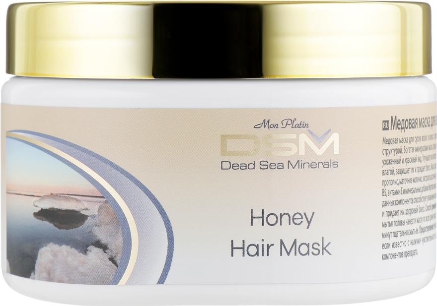 Медовая маска для волос - Mon Platin DSM Honey Hair Mask