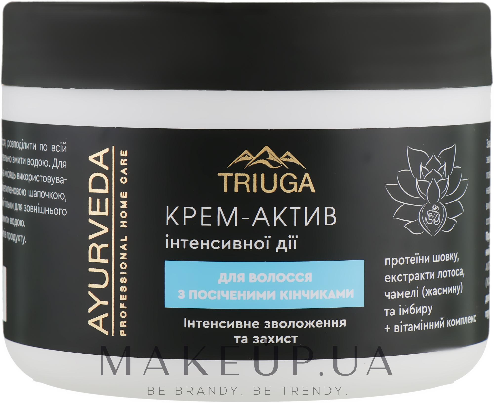"""Крем-актив для волос с секущимися кончиками """"Интенсивное увлажнение и защита"""" - Triuga — фото 300ml"""