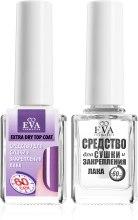 Парфумерія, косметика Засіб для сушіння і закріплення лаку - Eva Cosmetics Extra Dry Top Coat