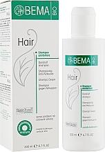 Духи, Парфюмерия, косметика Шампунь от перхоти - Bema Cosmetici Hair Dandruff Bio Shampoo