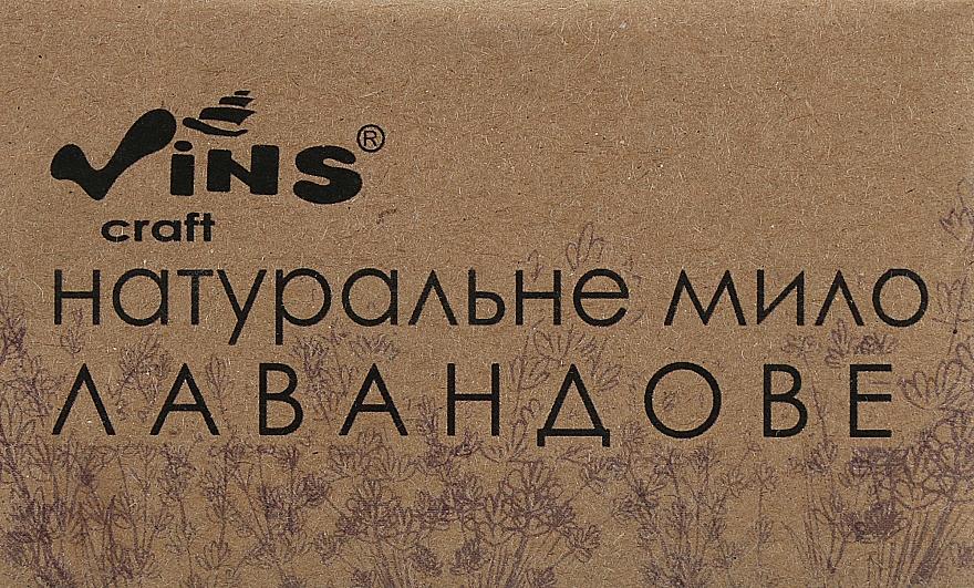 """Мыло натуральное """"Лавандовое"""" - Vins"""