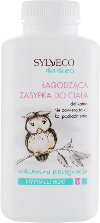 Присыпка для тела детская - Sylveco