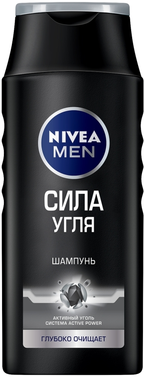"Шампунь-уход ""Сила угля"" - Nivea For Men"