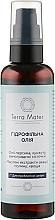 Духи, Парфюмерия, косметика Гидрофильное масло для проблемной кожи лица - Terra Mater Hydrophilic Facial Skin Oil