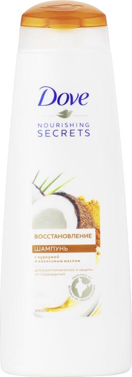 """Шампунь """"Восстановление"""" с куркумой и кокосовым маслом - Dove Nourishing Secrets Restoring Ritual Shampoo"""