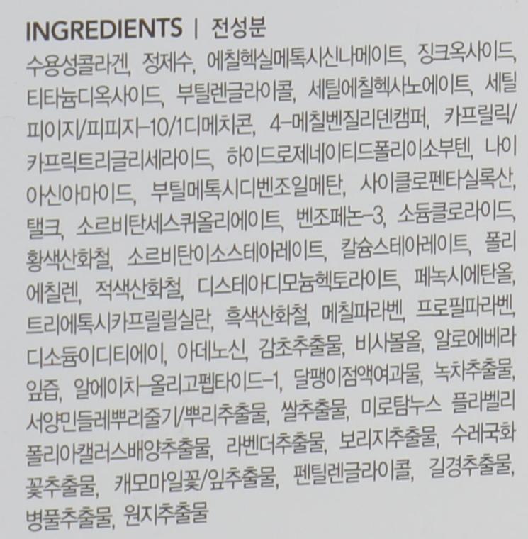 Восстанавливающий BB крем SPF 50 с эффектом лифтинга - CLIVCollagen Resurgence Stemcell BB Cream — фото N4