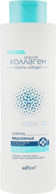 """Шампунь мицеллярный """"Эффективное очищение"""" - Bielita Marine Collagen Shampoo"""