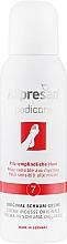 Духи, Парфюмерия, косметика Крем-пена для кожи, склонной к грибку №7 - Allpresan Foot Special 7