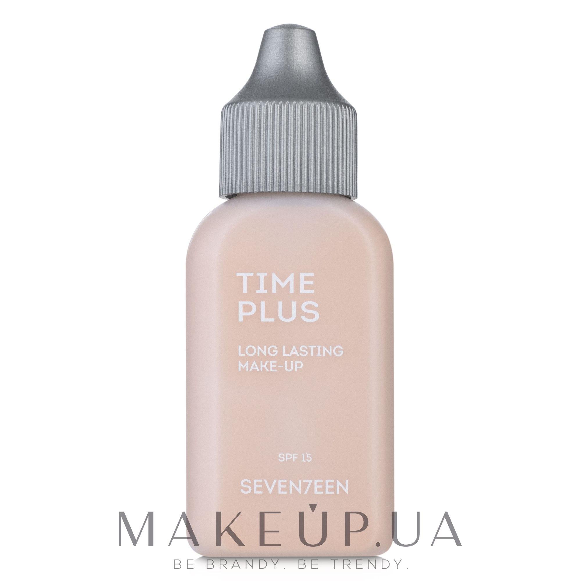 Тональний крем довгої дії - Seventeen Time Plus Longlasting Make Up: купити за найкращою ціною в Україні - MAKEUP