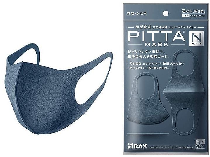 Набор защитных масок, 3шт - ARAX Pitta Mask Navi