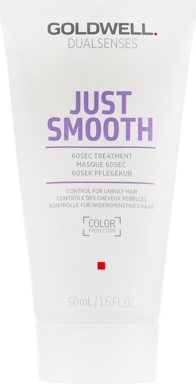 Маска разглаживающая для непослушных волос - Goldwell Dualsenses Just Smooth 60 Sec Treatment