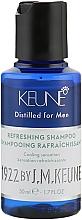 "Духи, Парфюмерия, косметика Шампунь для мужчин ""Освежающий"" - Keune 1922 Refreshing Shampoo Distilled For Men Travel Size"