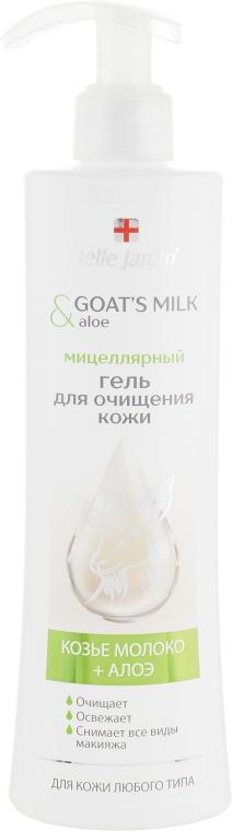 """Мицеллярный гель для очищения кожи """"Козье молоко и Алоэ"""" - Belle Jardin Goat's Milk & Aloe"""