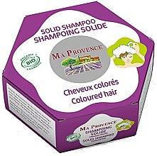 Духи, Парфюмерия, косметика Твердый биошампунь для окрашеных волос - Ma Provence Solid Shampoo Colored Hair