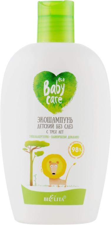 Экошампунь детский без слез, с трех лет - Bielita Eco Baby Care Shampoo