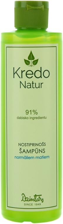Шампунь укрепляющий для нормальных волос - Dzintars Kredo Natur Strengthening Shampoo