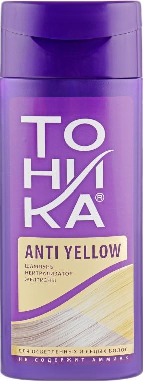 Шампунь нейтрализатор желтизны с эффектом биоламинирования - Тоника