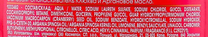 """Шампунь для окрашенных волос """"Клюква и аргановое масло"""" - Garnier Botanic Therapy — фото N5"""