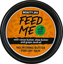 "Духи, Парфюмерия, косметика Масло для тела ""Feed Me"" - Beauty Jar Nourishing Butter For Dry Skin"