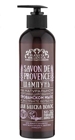 """Шампунь """"Для блеска волос"""" - Planeta Organica Savon De Provence"""