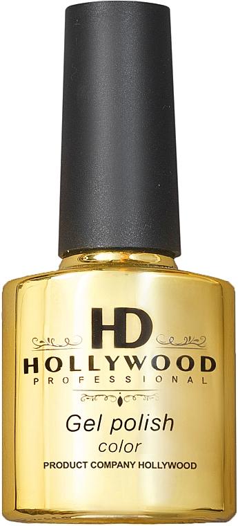 """Гель-лак для ногтей """"Кошачий глаз 9D"""" - HD Hollywood Gel Polish"""
