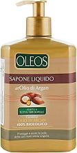 Духи, Парфюмерия, косметика Жидкое мыло с маслом аргана - Oleos Sapone Liquido Argan