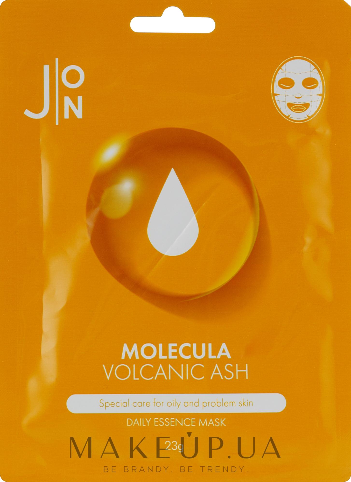 Тканевая маска с вулканическим пеплом - J:ON Volcanic Daily Mask Sheet — фото 23ml