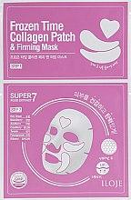 Духи, Парфюмерия, косметика Укрепляюща маска с патчами 2в1 для лица - Konad Iloje Frozen Time Collagen Patch & Firming Mask