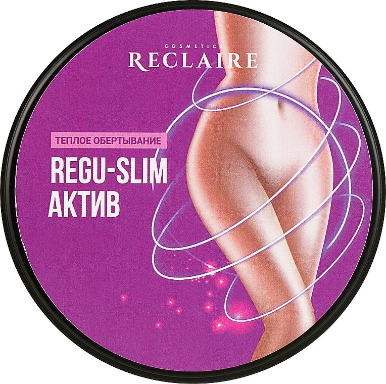 """Теплое обертывание """"Regu Slim"""" актив - Reclaire"""