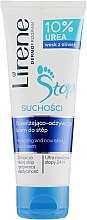 Парфумерія, косметика Крем для ніг - Lirene Stop Dryness Foot Cream