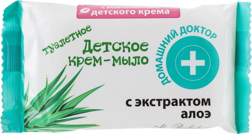 Детское крем-мыло с экстрактом алоэ - Домашний Доктор
