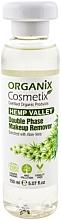 Духи, Парфюмерия, косметика Двухфазное средство для снятия макияжа - Organix Cosmetix Hemp Valley Double Phase Makeup Remover