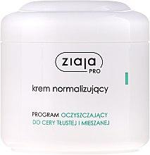 Духи, Парфюмерия, косметика Нормализующий крем для лица - Ziaja Pro Normalizing Cream