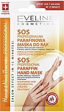 Парфумерія, косметика Парафінова маска для рук - Eveline Cosmetics Therapy