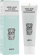 Духи, Парфюмерия, косметика Очищающая глиняная маска - Skin79 Animal Color Clay Mask Mouse With Blemishes