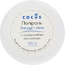Духи, Парфюмерия, косметика Натуральный полироль для рук и тела с салициловой кислотой - Cocos