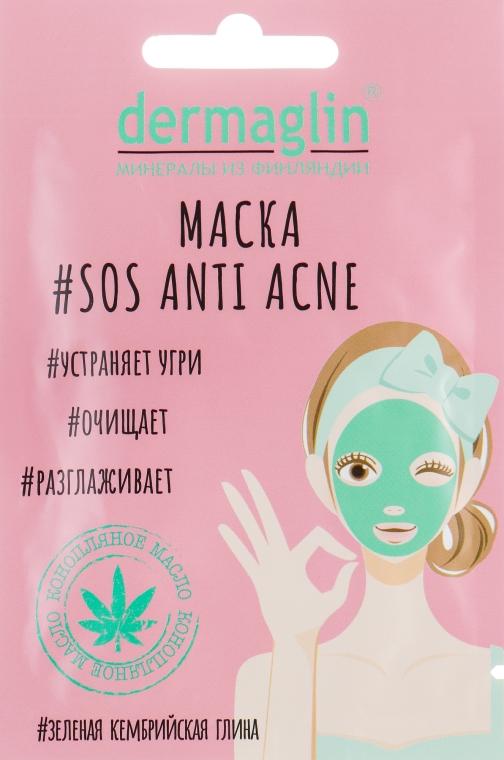 Маска для лица - Dermaglin #SOS Anti Acne