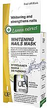 Духи, Парфюмерия, косметика Отбеливающая маска для ногтей с экстрактом лимона - Verona Laboratories Nail Up Whitening Nails Mask