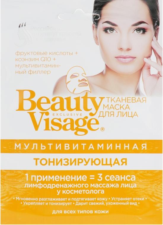 Маска для лица тканевая мульвитаминная тонизирующая №1 - Fito Косметик Beauty Visage — фото N1