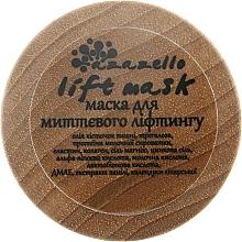 Духи, Парфюмерия, косметика Маска для мгновенного лифтинга - Azazello Lift Mask