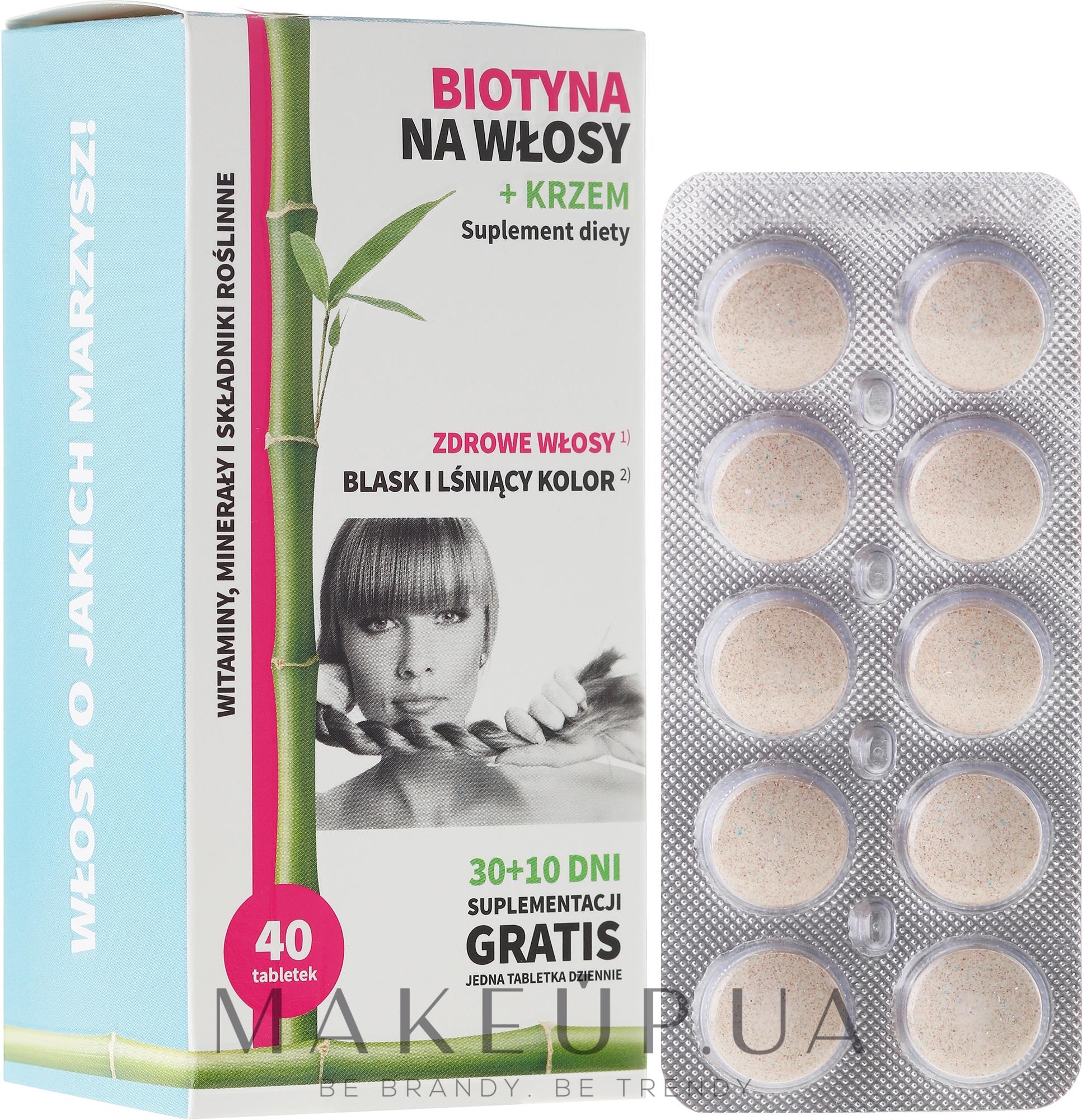 Биотин для волос + кремний - Noble Health Biotin For Hair + Silicon — фото 30шт
