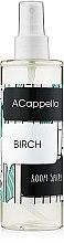 Духи, Парфюмерия, косметика ACappella Birch - Интерьерные духи