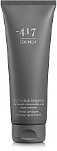 Духи, Парфюмерия, косметика Шампунь для тела и волос для мужчин - -417 Men's Collection Body & Hair Shampoo For Men