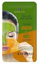 Духи, Парфюмерия, косметика Мульти-маска Зеленые + Красные водоросли - Skinlite