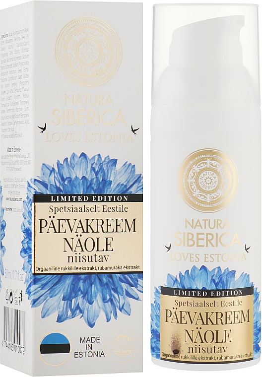 Увлажняющий дневной крем для лица - Natura Siberica Loves Estonia Moisturizing Face Cream