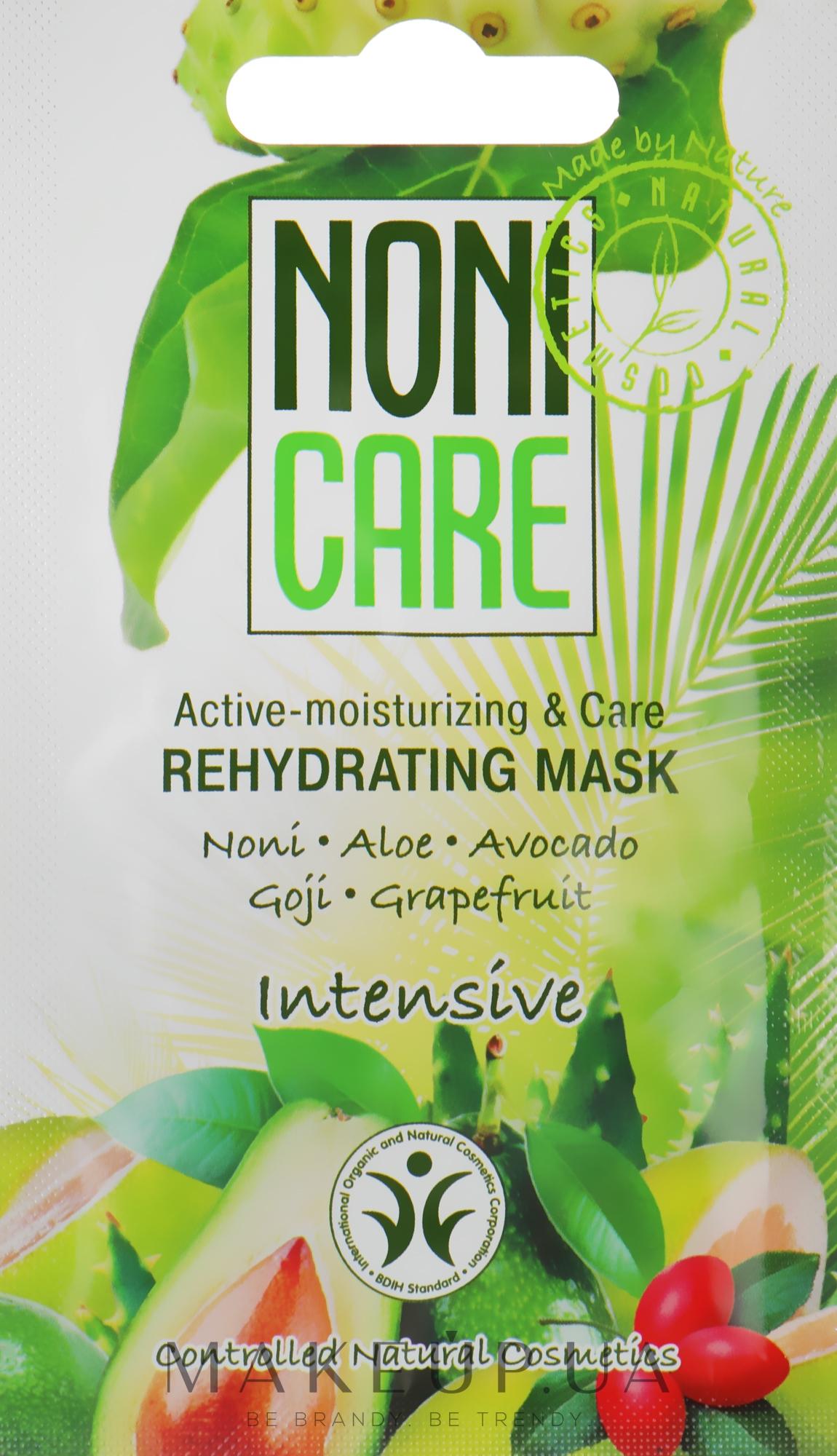 Зволожуюча маска - Nonicare Intensive Rehydrating Mask — фото 11ml