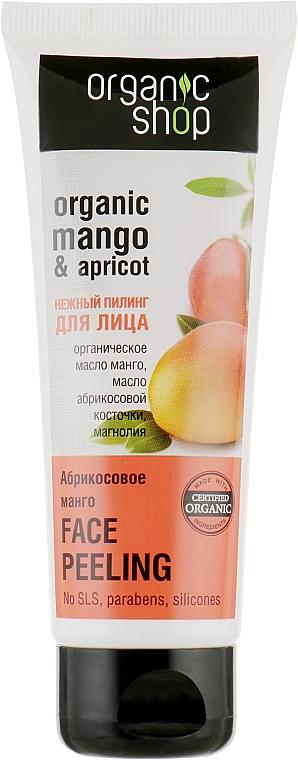 """Пилинг для лица """"Абрикосовый манго"""" - Organic Shop Peeling Face"""
