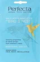 Духи, Парфюмерия, косметика Маска для лица, шеи и декольте - Perfecta Bird's Nest Face Mask