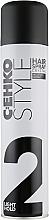 """Духи, Парфюмерия, косметика Лак для волос """"Кристал"""" c экстрактом личи, нормальная фиксация - C:EHKO Style Hairspray Crystal (2)"""